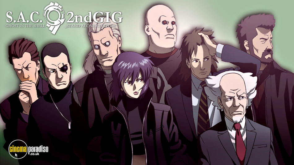 Ghost in the Shell Stand Alone Complex 2nd Gig online DVD rental