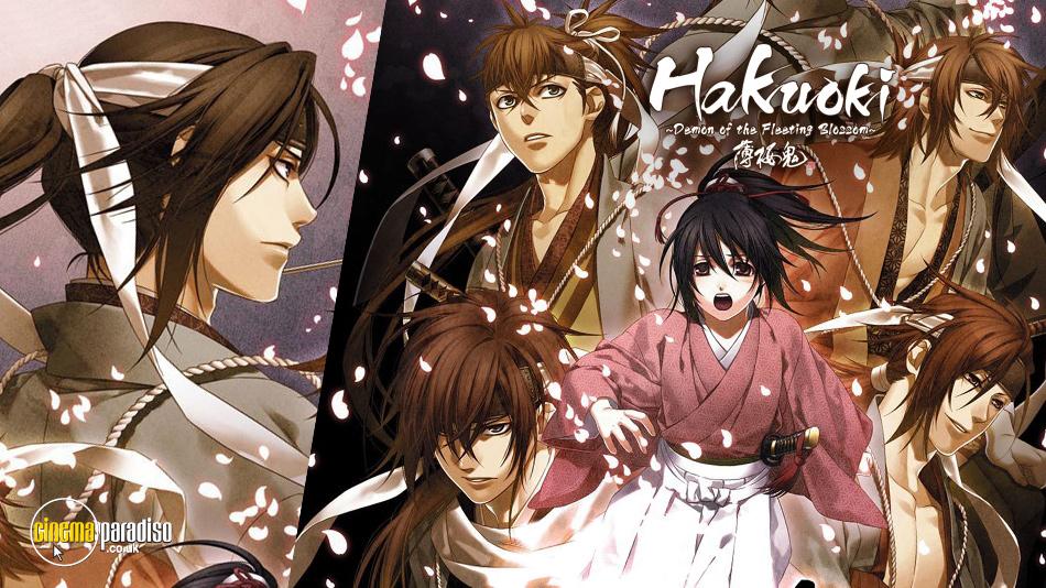 Hakuoki online DVD rental