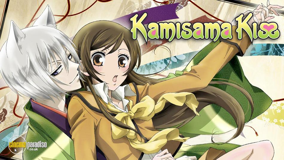 Kamisama Kiss (aka Kamisama hajimemashita) online DVD rental
