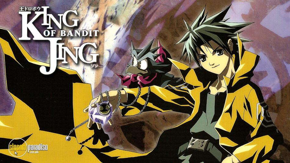 King of Bandit Jing (aka Ô dorobô Jing) online DVD rental