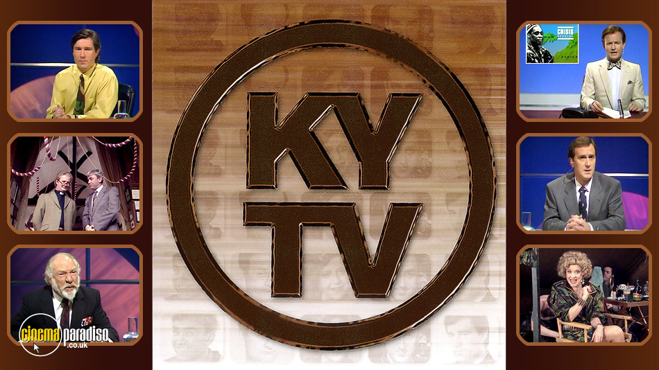 KYTV online DVD rental