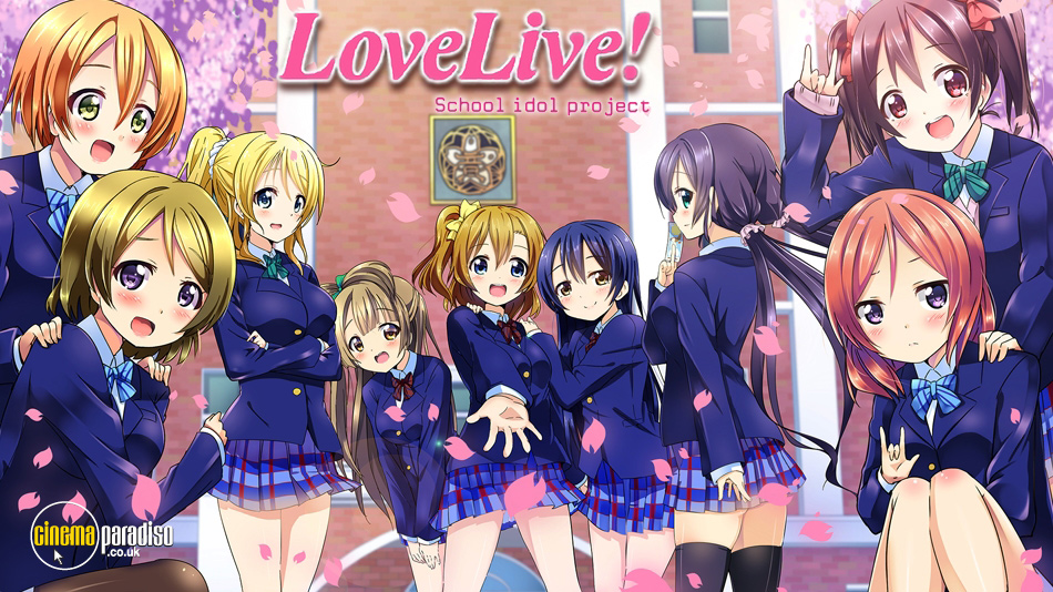 Love Live!: School Idol Project online DVD rental