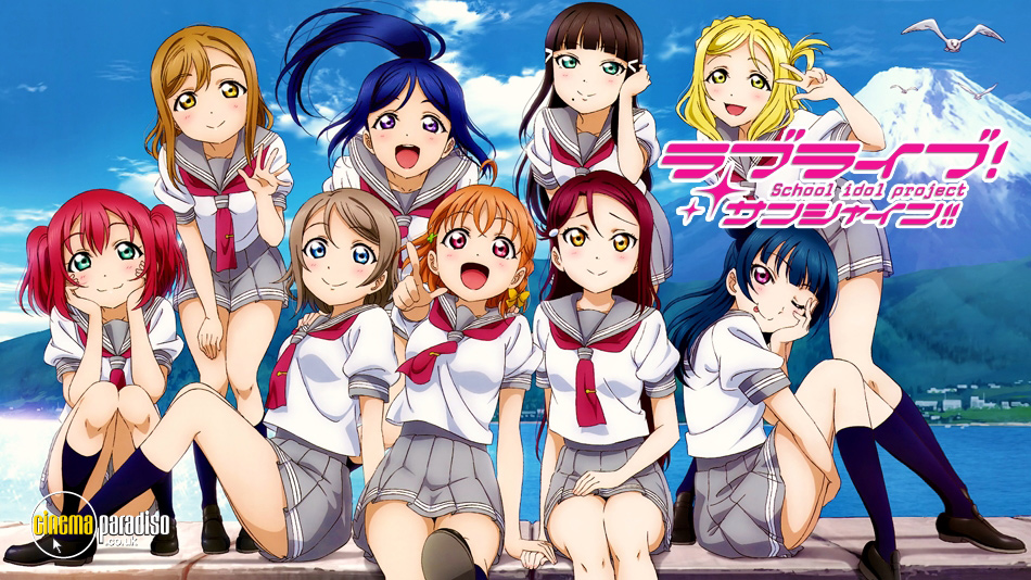 Love Live! Sunshine!! online DVD rental
