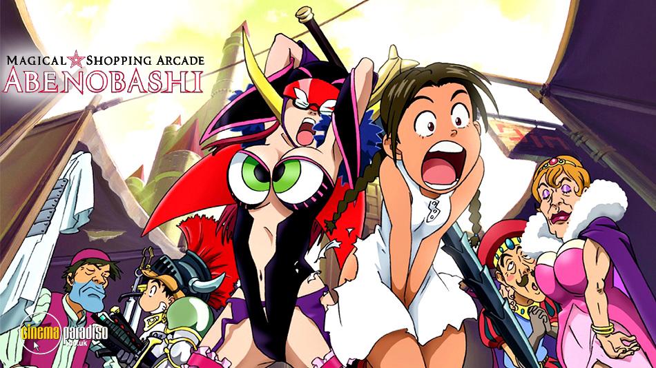 Magical Shopping Arcade Abenobashi online DVD rental