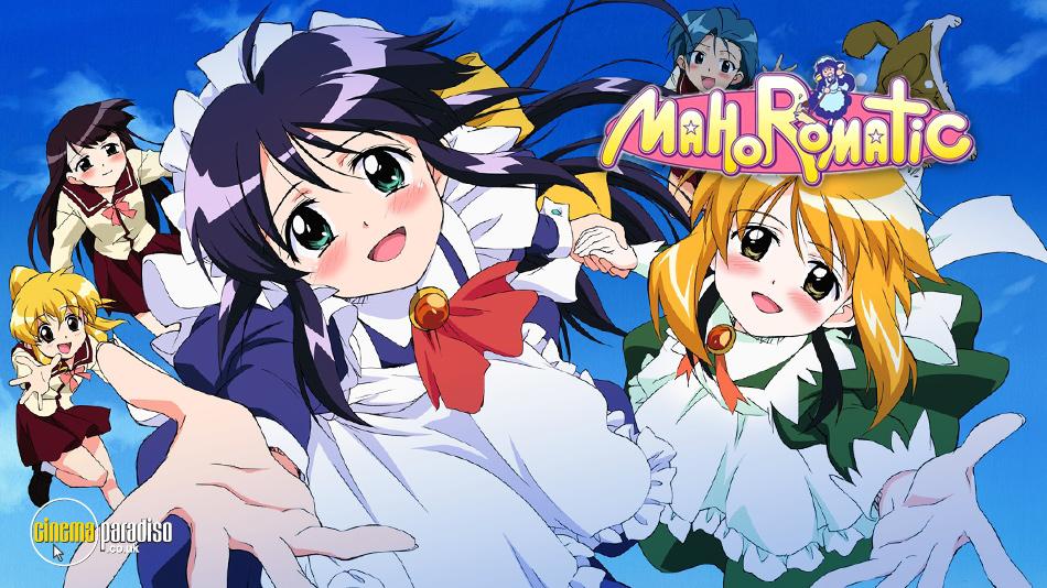 Mahoromatic (aka Mahoromatic: Automatic Maiden 'Something More Beautiful') online DVD rental