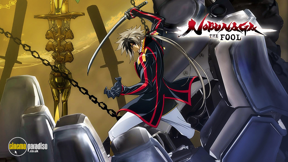 Nobunaga the Fool (aka Nobunaga za fûru) online DVD rental