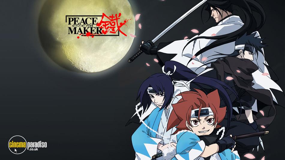 Peacemaker Series online DVD rental