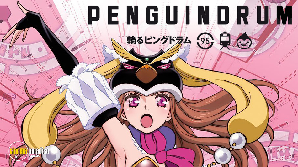 Penguin Drum online DVD rental