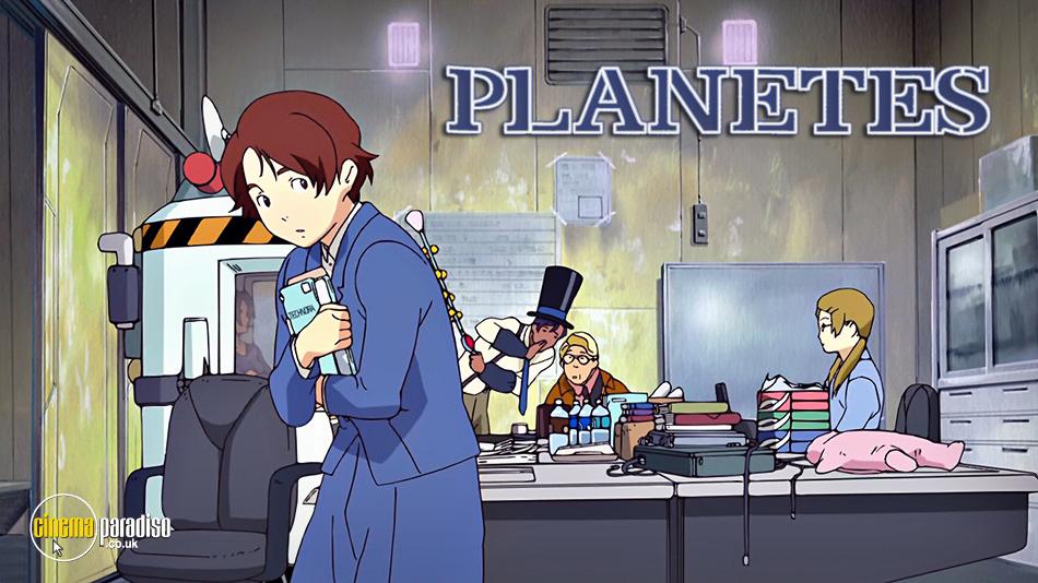 Planetes online DVD rental