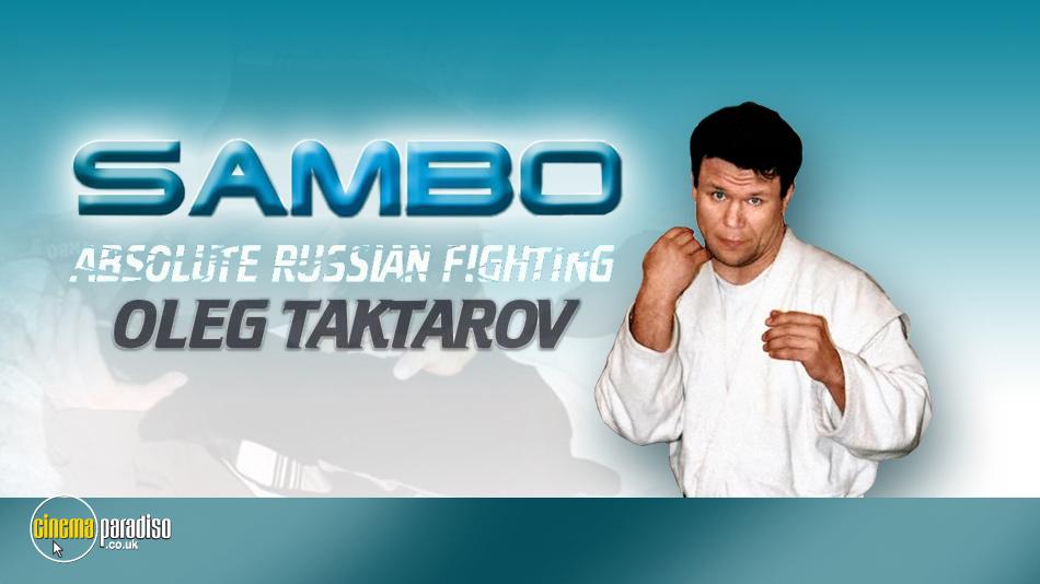 Sambo online DVD rental