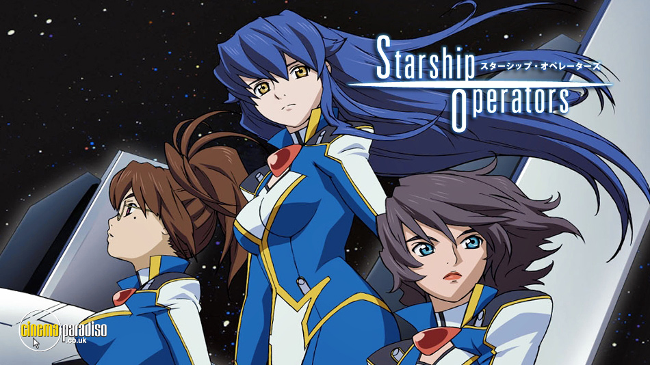 Starship Operators (aka Stâshippu operêtâzu) online DVD rental
