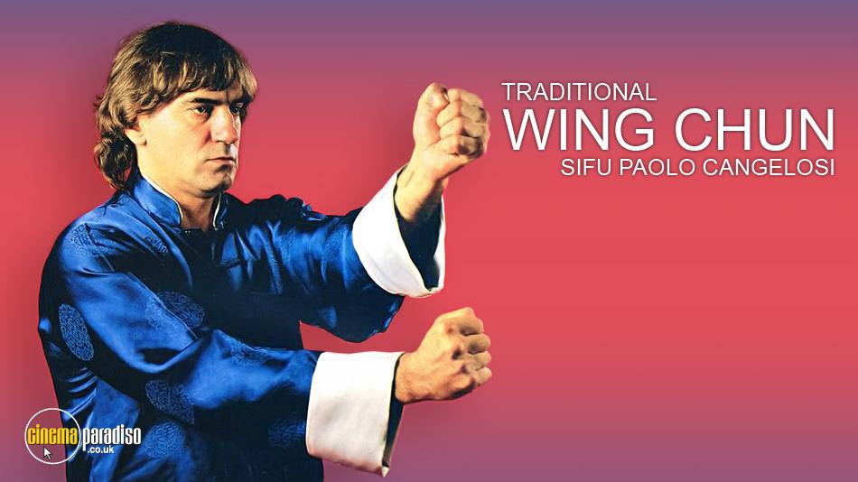 Traditional Wing Chun online DVD rental