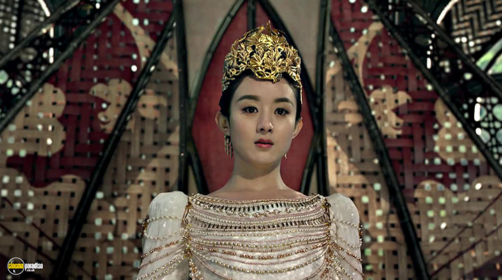A still #12 from The Monkey King 3 (2018)