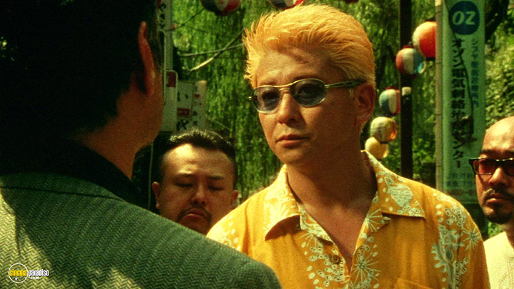 A still #35 from Dead or Alive 1 and 2 (2000)
