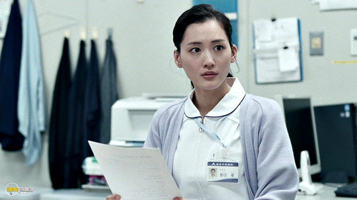 A still #8 from Our Little Sister (2015) With Haruka Ayase