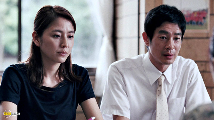 A still #1 from Our Little Sister (2015) With Ryô Kase And Haruka Ayase