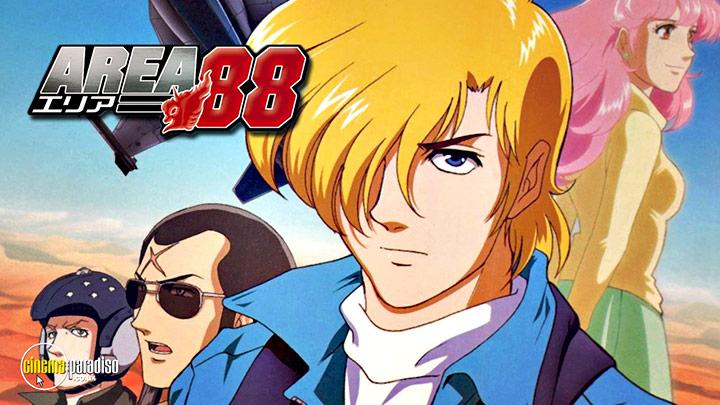 Area 88 (aka Eria 88) online DVD rental