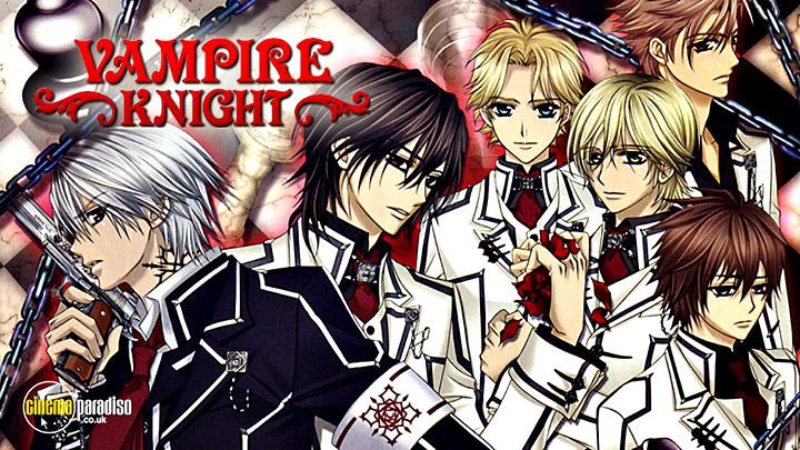 Vampire Knight (aka Vanpaia naito) online DVD rental